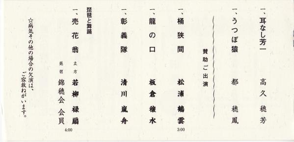 2010-10-03-05.jpg