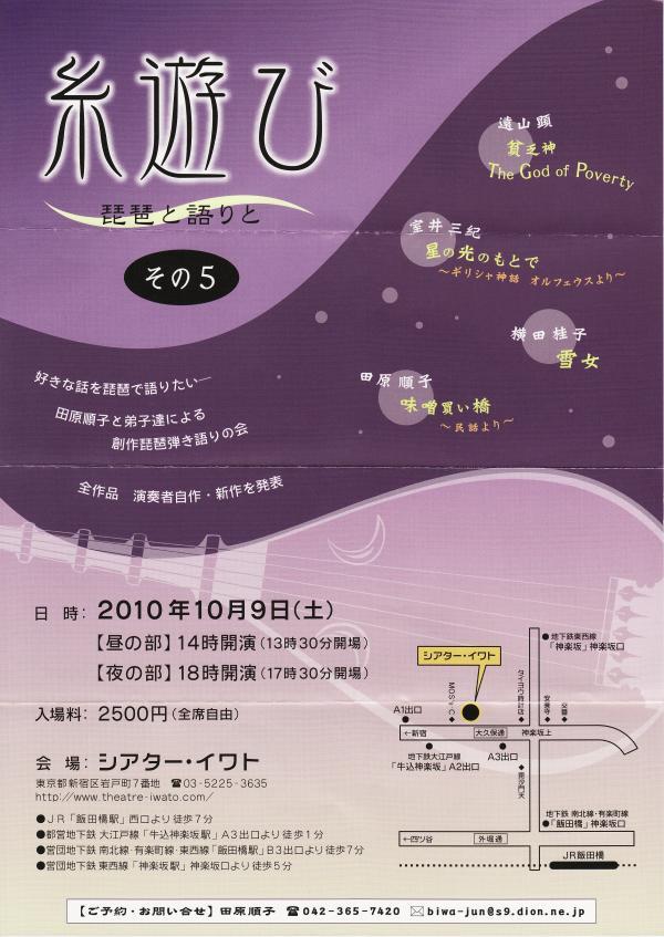 縲?2010-10-03縲?--01縲?_convert_20101003192633