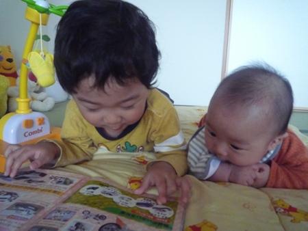 一緒に読書