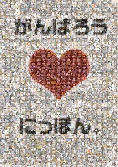 ハートJAPANのコピー Mosaic02