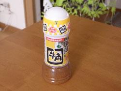 2010_5_23_3.jpg