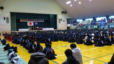 第32回 飛燕旗争奪剣道大会
