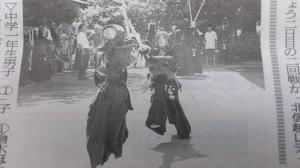 kota-soujiro.jpg