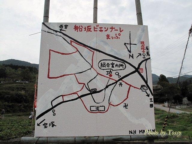 ビエンナーレ案内マップ