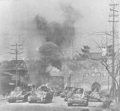 南京陥落 戦車隊