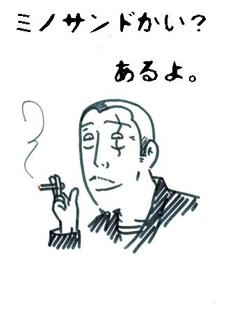 shinya_shokudo.jpg