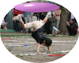 2009nentyou-undoukai (6)
