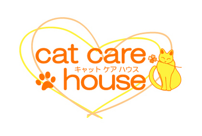 catcareghouse.jpg