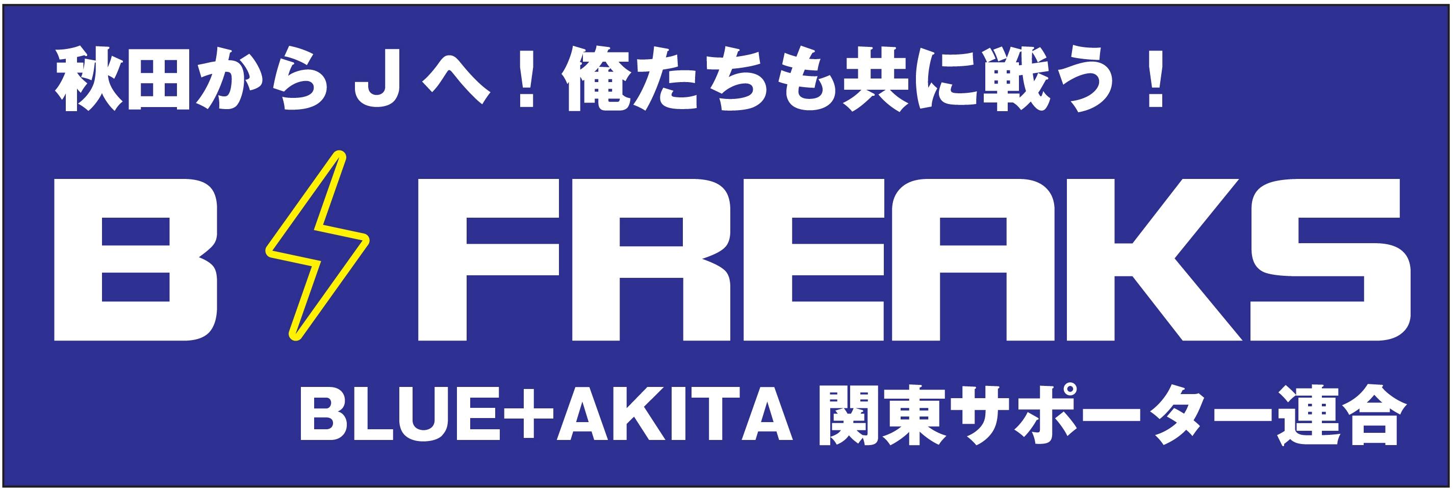 B-Freaks.jpg
