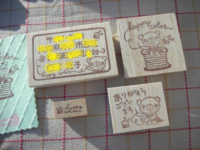 DSCN7742_20101213133913.jpg