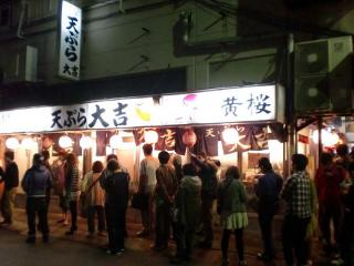 堺市場てんぷら満席