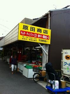 韓国惣菜店2