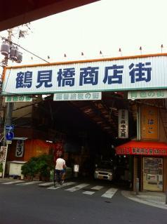 鶴見橋商店街
