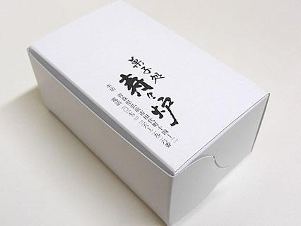 菓子 寿々炉 さくら野弘前店 箱