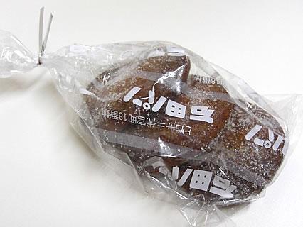 石田パン店(いしたフランセーズ) あんドーナツ(3コ入)(378円)