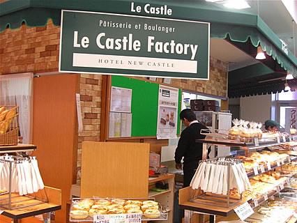 Le Castle Factory(ル・キャッスル・ファクトリー) 五所川原店 外観