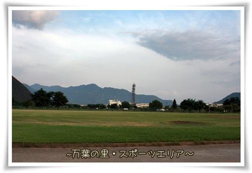 IMG_9147.jpg