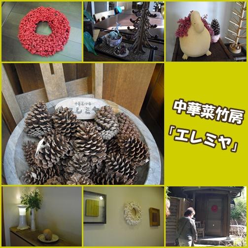 cats1_20100221175903.jpg