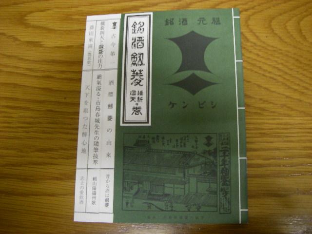 2010-08-19 007