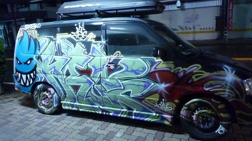 trg car