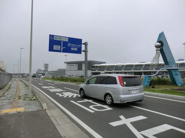 2012仙台空港ゲート