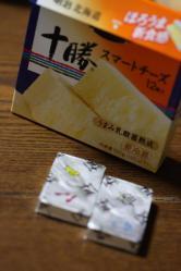 2010.9.8チーズ2