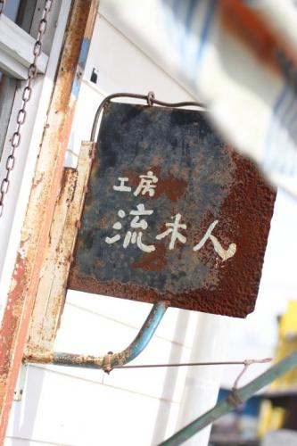 2011.2.26②