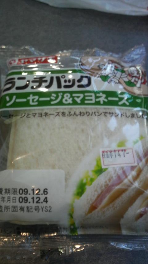 ソーセージ&マヨネーズ