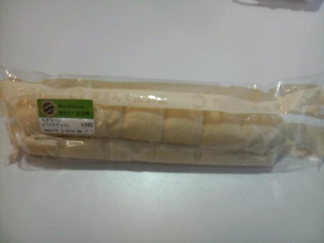 ちぎりパン(バニラチョコ)