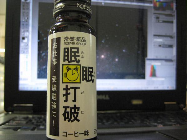 s-IMG_5792.jpg