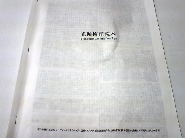 t-HI380914.jpg
