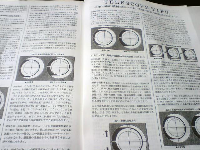 t-HI380915.jpg