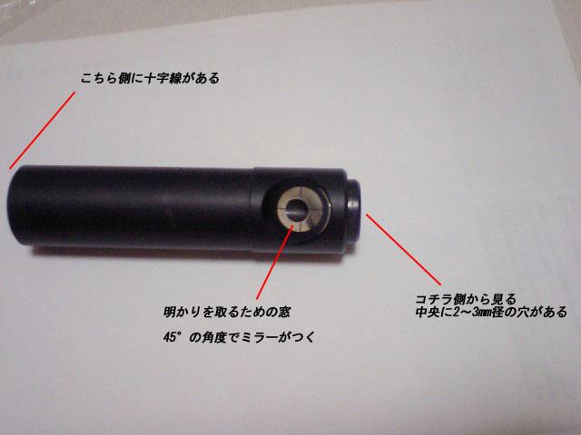 t-PAP_0919.jpg