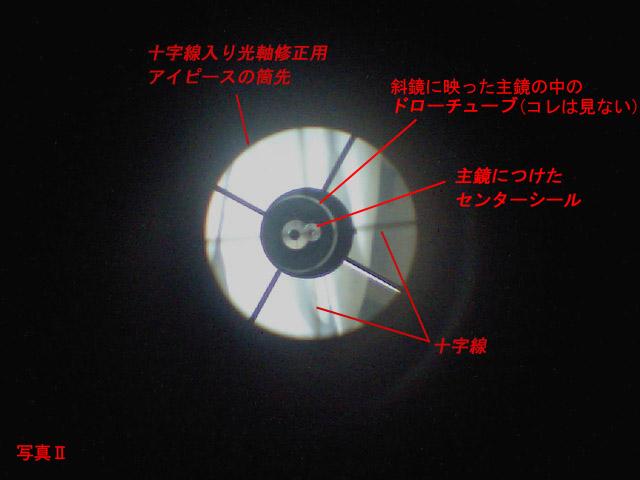 t-PAP_0924b.jpg