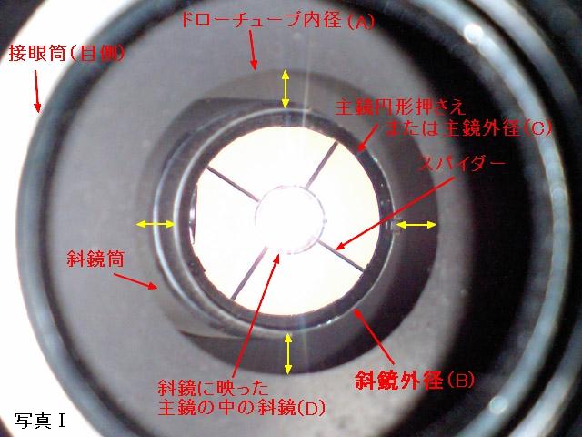 t-PAP_0929B.jpg