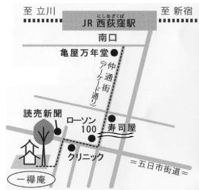 ikkyoan map