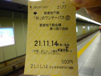 P1000809.jpg
