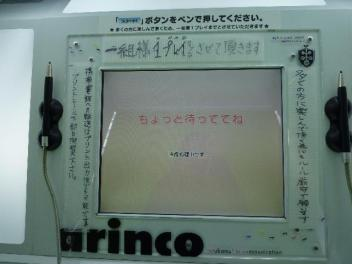 P1000886.jpg