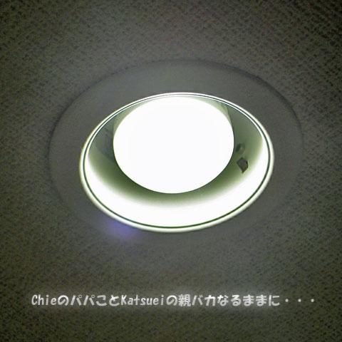 イー・コア 電球型LEDランプ ミニクリプトン形 口金E17 290lm 3.4W