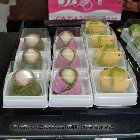 東大赤門前の扇屋さんの季節の和菓子 お雛様 2010-02-20