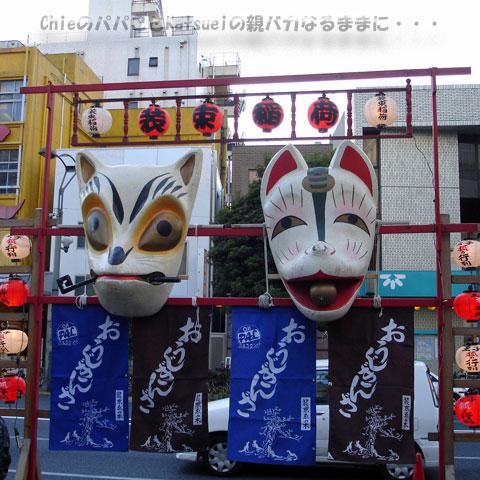 装束稲荷神社前に飾られた巨大な狐の面 2010-12-31