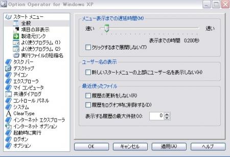2009y10m14d_235945231_convert_20091015000443.jpg
