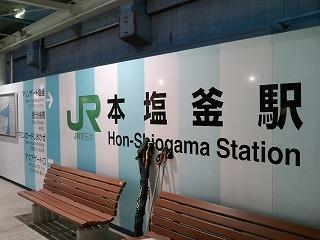 100423night-chushi.jpg