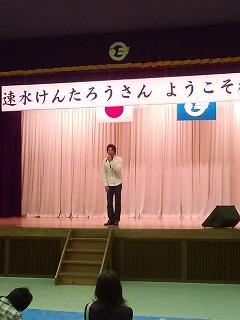 100516mrhayami.jpg