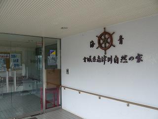 101211shidugawa3.jpg
