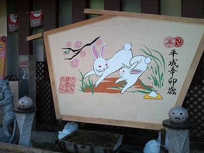 honshiogama-udoshi.jpg
