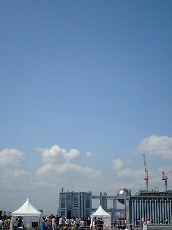 2011_8_TIF_4