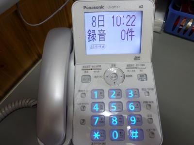 P1010228_convert_20110808161600.jpg