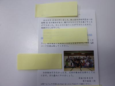 P1010286_convert_20110820161717.jpg