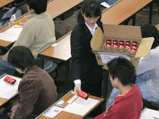 center_exam